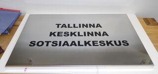 Fassaadisilt - Tallinna Kesklinna Sotsiaalkeskus