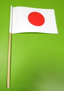 Jaapani käsilipp