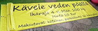 PVC banderolli